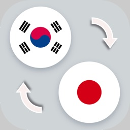 Japanese to Korean Translation