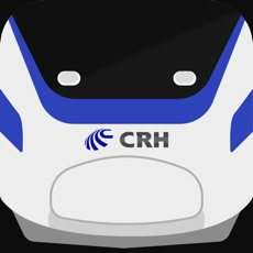 最强大的火车票购票软件