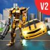 機器人變換:機器人戰爭轉型機器人遊戲