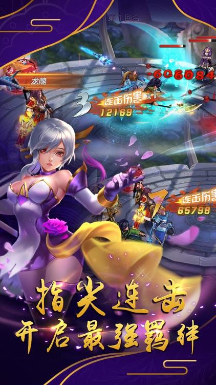 三国·萌将大乱斗-三国卡牌回合策略手游 screenshot-3