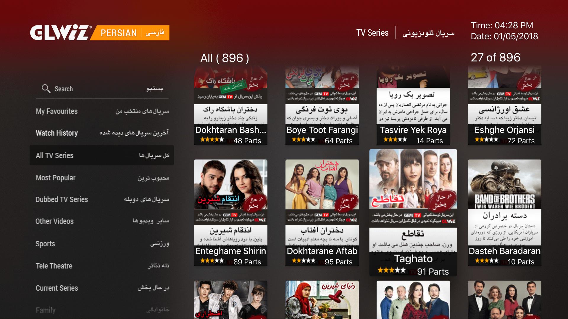 GLWiZ TV screenshot 8