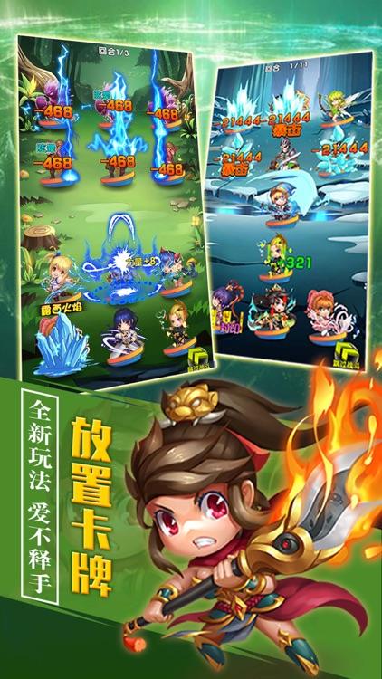 小伙伴斗斗将 - 二次元养成游戏 screenshot-4