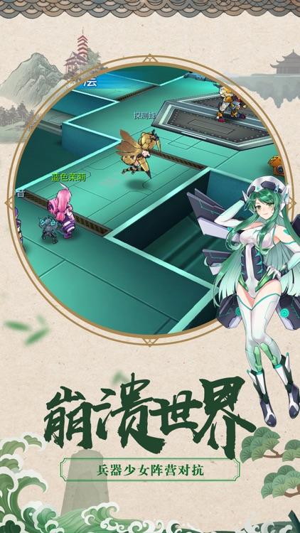 机械少女战士-超萌日系卡牌崩坏手游 screenshot-4