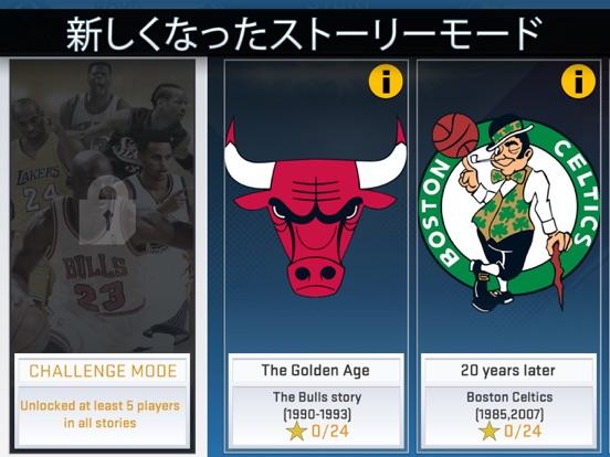 NBA 2K19のおすすめ画像3