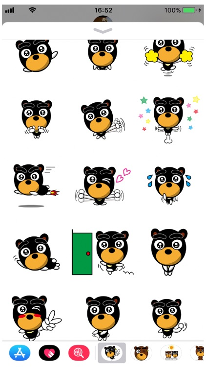 Beb 19 Stickers screenshot-2