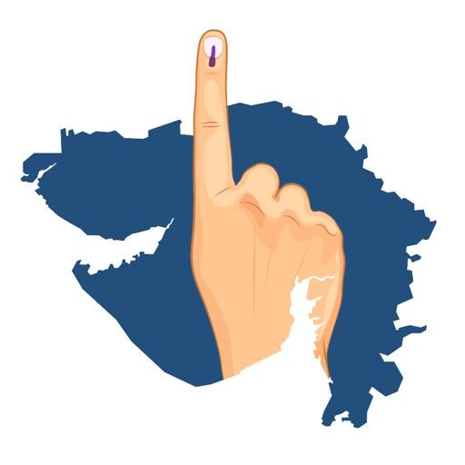 Election: Gujarat 2017