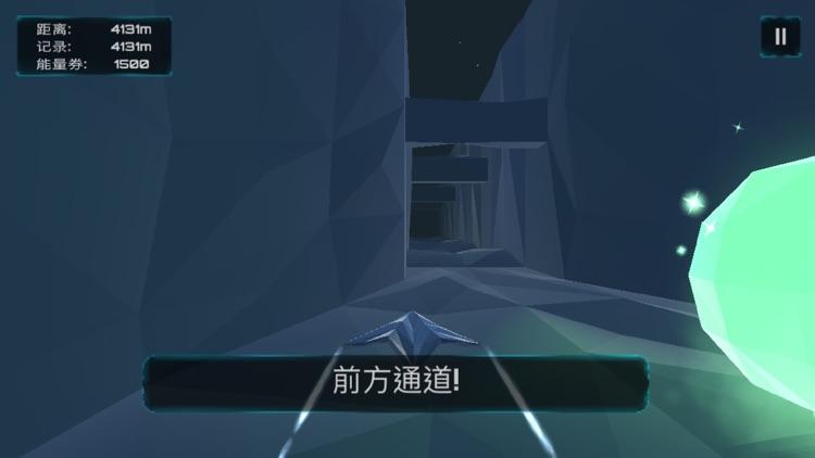 急速飞驰-飞行飞机游戏全民飞机大战 screenshot-3