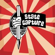 Activities of State Capture