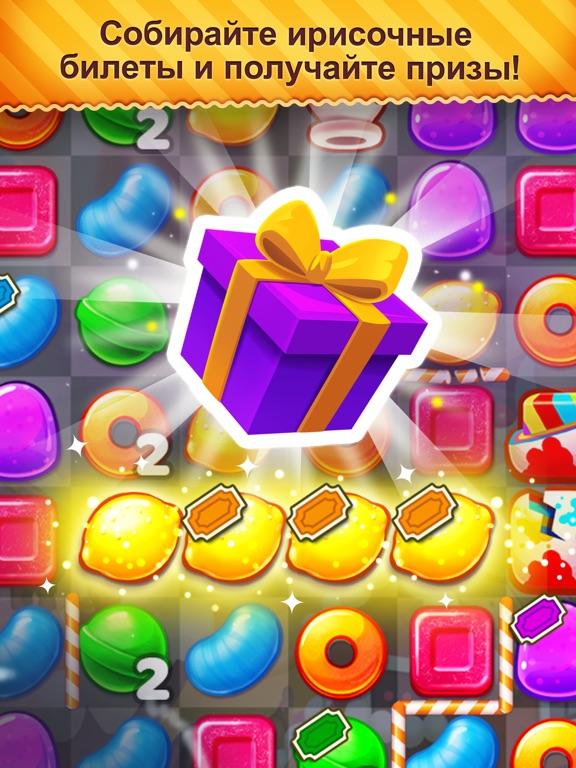 Взрывная охота на конфеты Скриншоты8