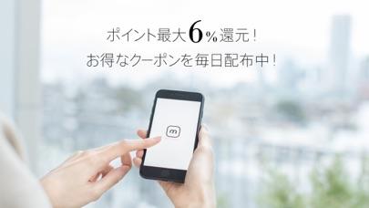 MAGASEEK(マガシーク) ファッション通販紹介画像2