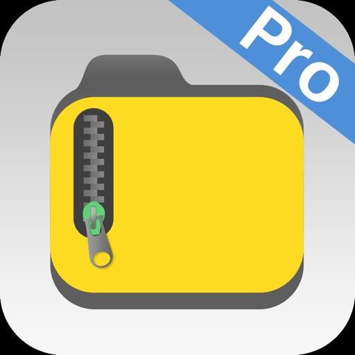 iZip Pro - Zip 圧縮、解凍のためのツール