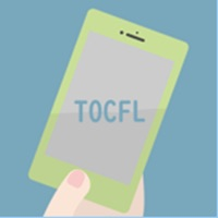 Codes for TOCFL Traditional Chinese quiz Hack