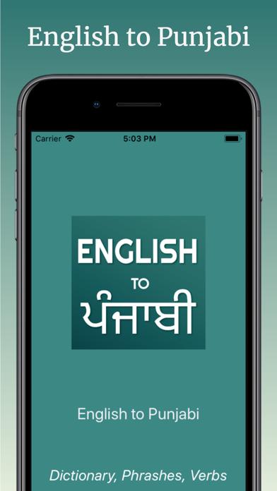 English to Punjabi Translator for PC: Free Download