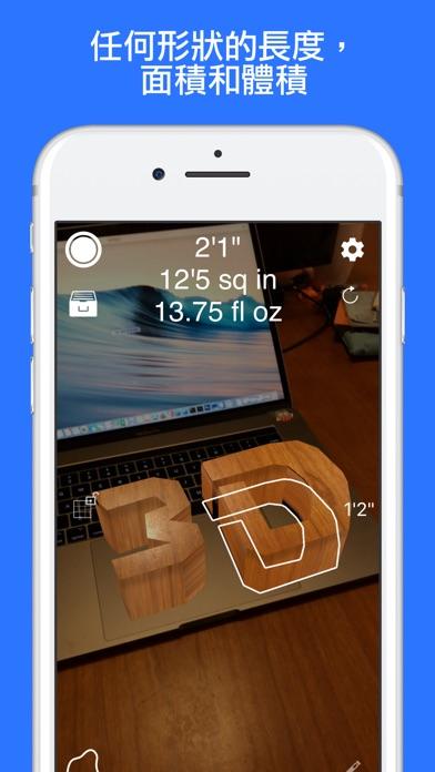 Measure 3D Pro - 增強現實測量工具屏幕截圖3