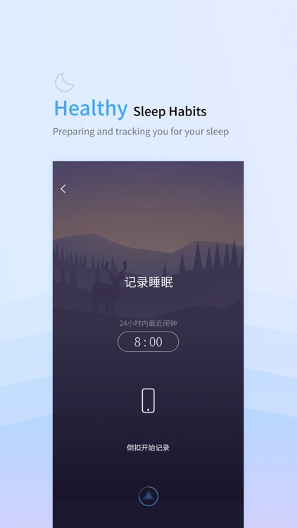 CoSleep - sleep & relax screenshot-3