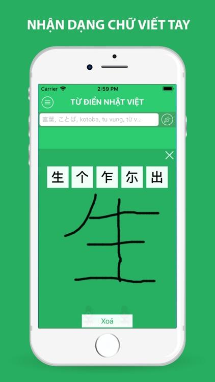 JVDict - Từ điển Nhật Việt
