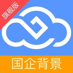 云端理财(旗舰版)-金融投资手机理财