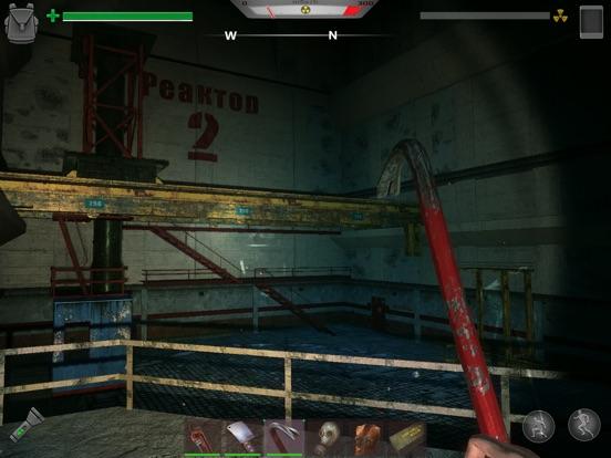 Screenshot 19 of 30