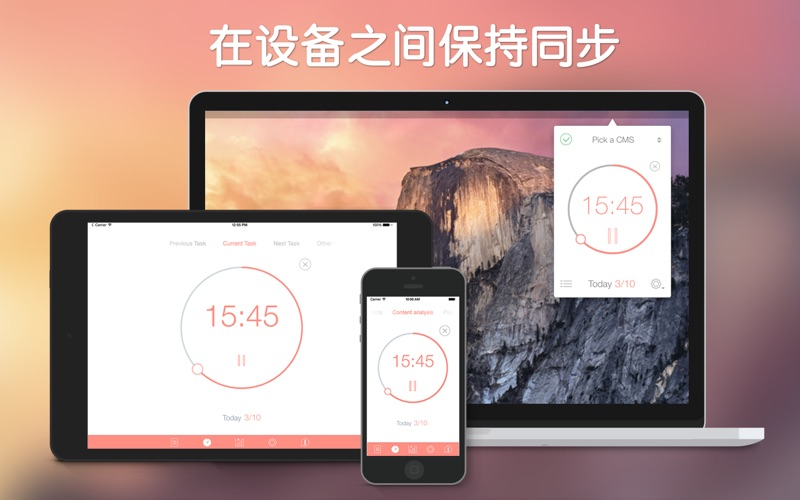 Be Focused Pro - 工作和学习的计时器 for Mac