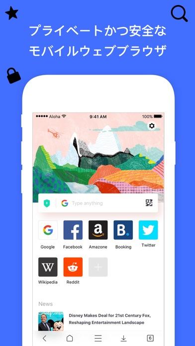 Aloha Browser - プライベート&高速ブラウザのスクリーンショット1