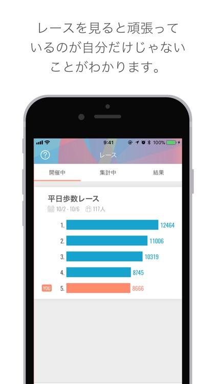ダイエットサポートアプリ kilos screenshot-3