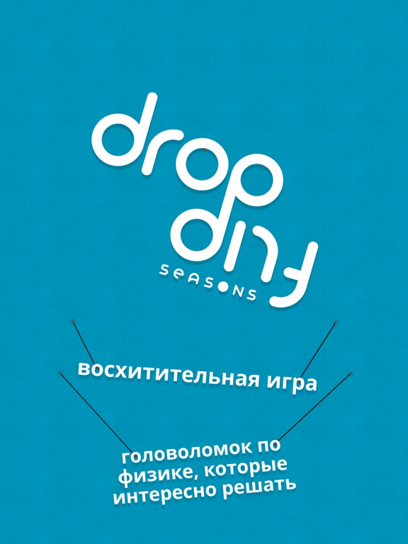 Drop Flip Seasons на iPad
