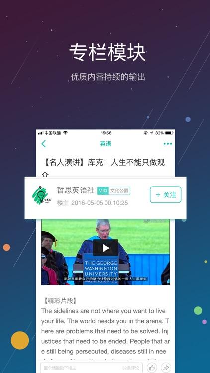 爱文化 screenshot-4