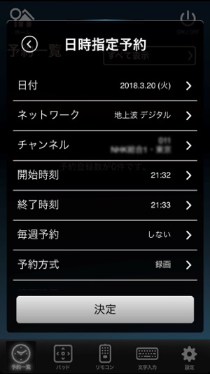 how to transfer songs from iphone to iphone ケーブルプラスremote on the app 5333