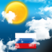 33.Weather for Russia