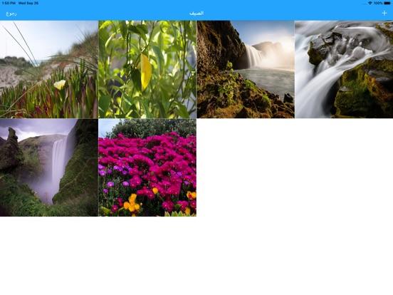 قفل الصور بالبصمة محترف screenshot 10
