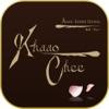 Khaao Chee -カオチェー