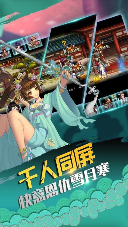 侠客江湖-武侠格斗动作游戏 screenshot-3