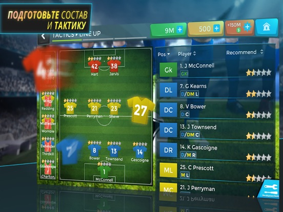 Football Management Ultra 2018 для iPad