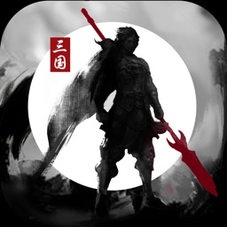 三国群雄战纪-真三国游戏