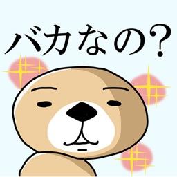 Rakko-san 4