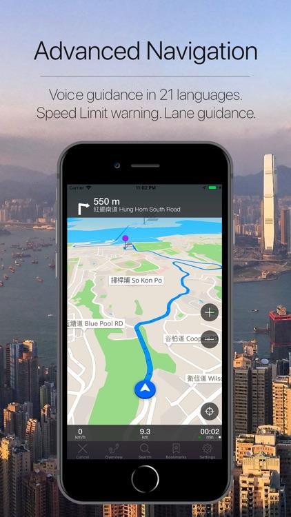 Hong Kong Offline Navigation screenshot-3