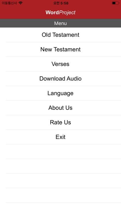 WORDPROJECT AUDIO BIBLE