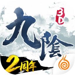 九阴真经3D-经典武侠类角色扮演动作手游