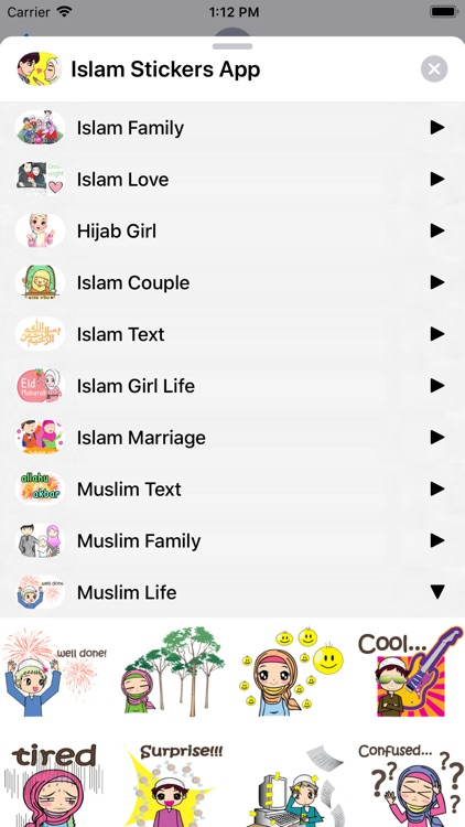 Islam Stickers App screenshot-9