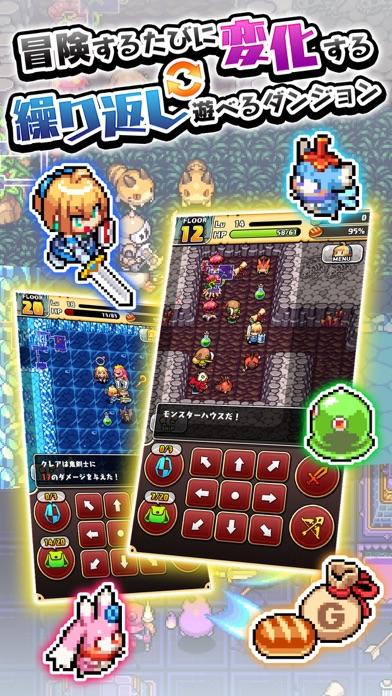 魔女の迷宮 screenshot1