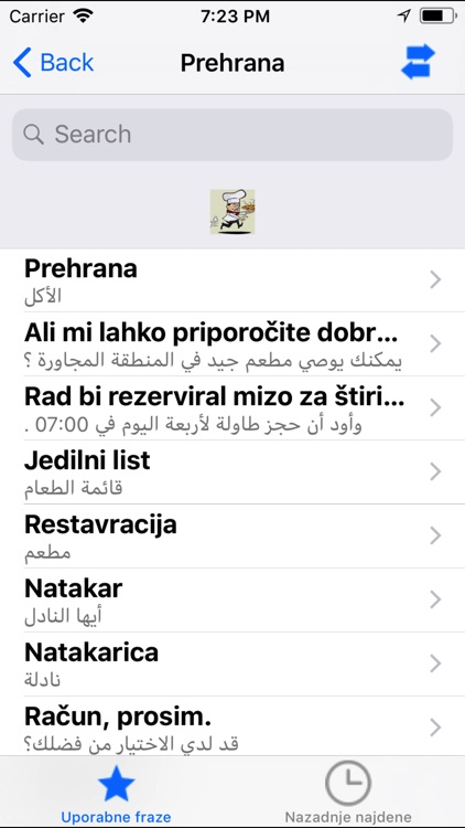PortosDicty Arab/Slo phrases screenshot-3