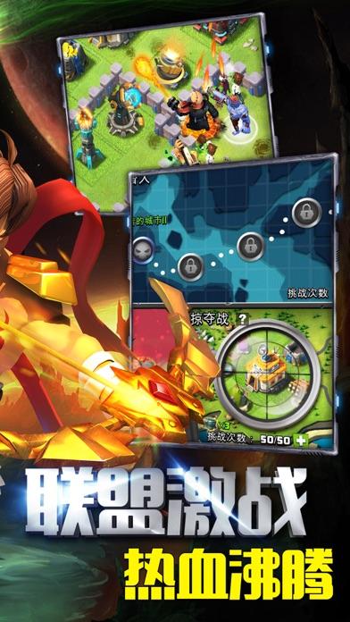 Screenshot for 超能英雄-拥有最齐全的二次元漫画英雄 in Netherlands App Store