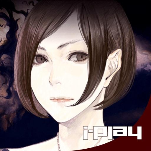 신 하야리가미 - 악령