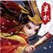 12.武侠小掌门-暗黑风挂机RPG