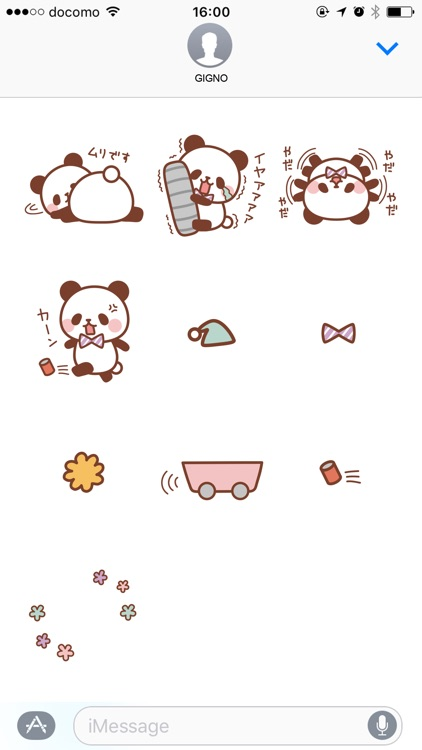 Petit Baby Panda screenshot-4
