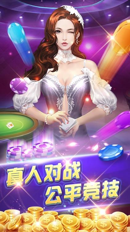 天天老虎机-掌上欢乐扑克游戏厅