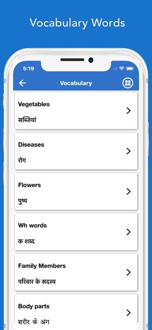 Translate To Hindi