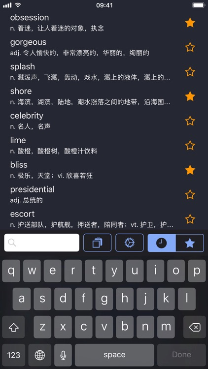 Aurora Dictionary 极光词典