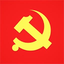 新华资产党建