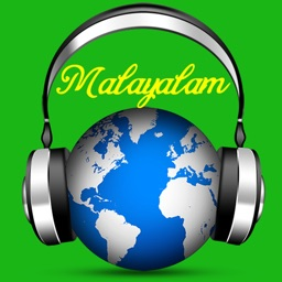 Malayalam Radio - India FM